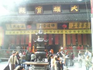 玉仏寺(2006/04/02)