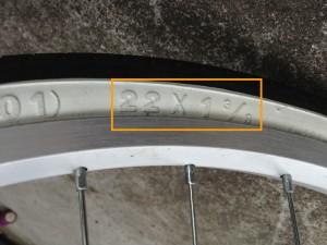 自転車の 自転車 前輪 外す ママチャリ : 子供用自転車 前輪チューブの ...