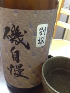 磯自慢_別撰_表(2012)