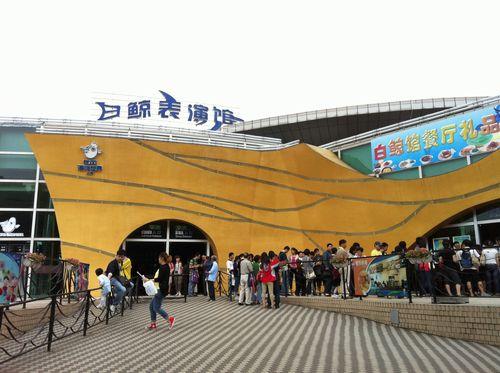 20110619_長風公園_白鯨ショー.jpg