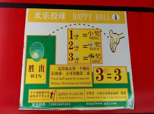 20110619_長風公園_ゲーム説明.jpg