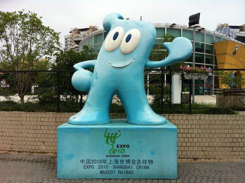 20110619_長風公園_海宝.jpg