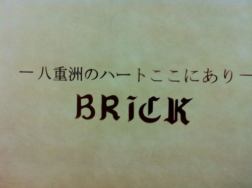 BRICK BAR エレベーター